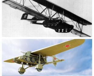 В TNI вспомнили о советской разработке гибрида танка и планера