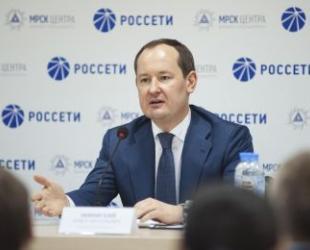 Генеральный директор «Россети» Павел Ливинский: «Подготовка к ОЗП идет по графику»