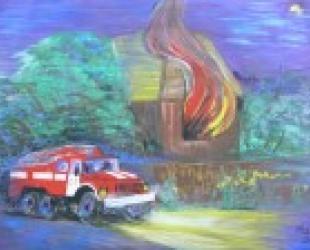 Продолжается  конкурс детского рисунка «Страна БезОпасности»