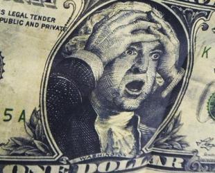«Полный перезапуск»: Рубль - новая мировая валюта