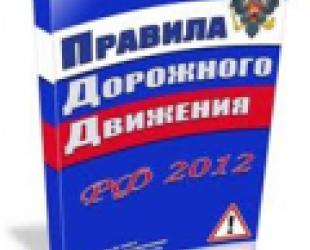 В Ардатовском районе Нижегородской области в автоаварии   погиб пятнадцатилетний подросток