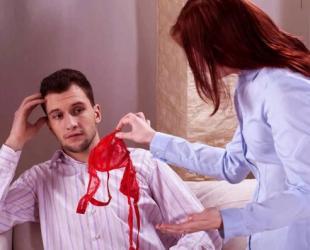 Простить или не простить? ТОП-3 «если» после измены мужа