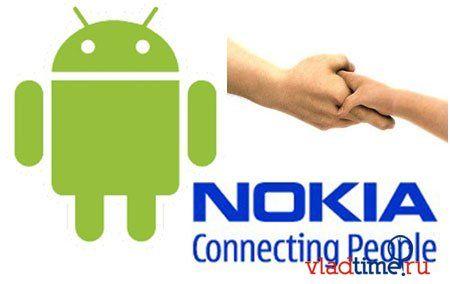 Nokia выпустит Android-смартфон стоимостью 110 долларов
