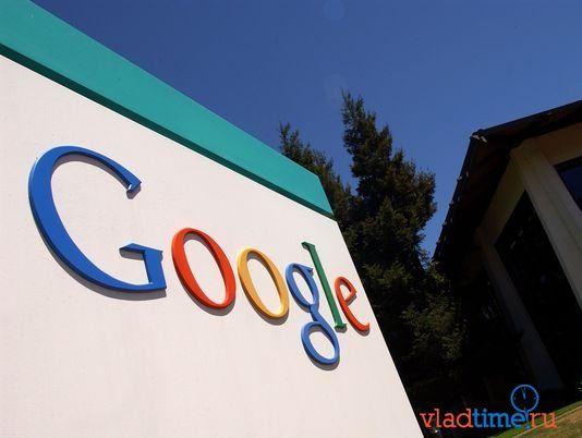 Google купил создателя «ультразвуковых паролей» SlickLogin