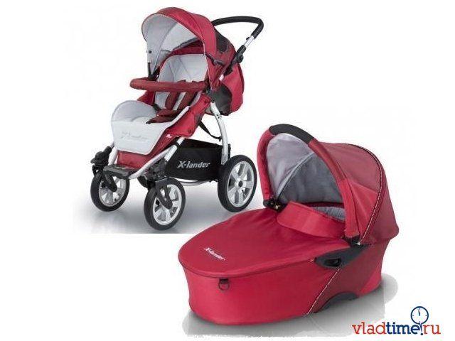 Х-Lander - комфортные и функциональные детские коляски