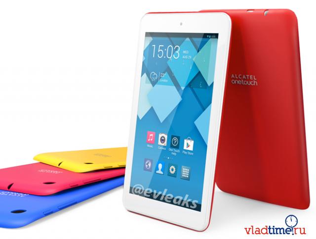 Alcatel представила на MWC 2014 планшет с 4G LTE