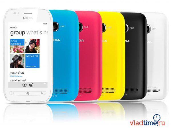 Nokia анонсировала три новых смартфона Lumia под управлением Windows 8.1