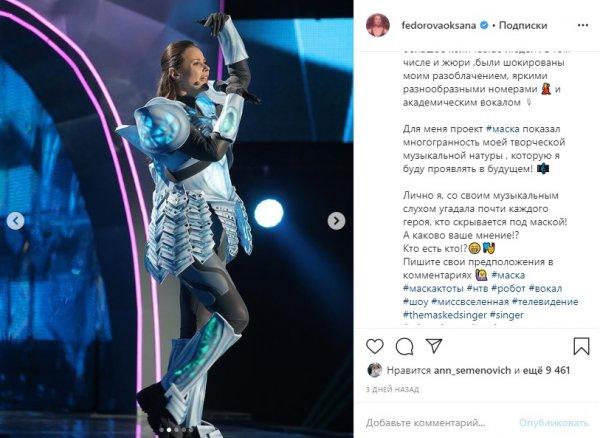 Басков признал ребенка или почему Оксана Федорова решила петь на эстраде?