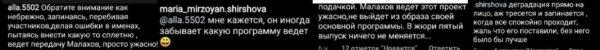 Светская «прачка» против Малахова: Гордон «свергнет» Андрея с «России-1»