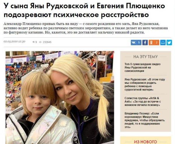 Значит, война! Малахов выдаст грязные тайны Рудковской, чтобы защитить жену?