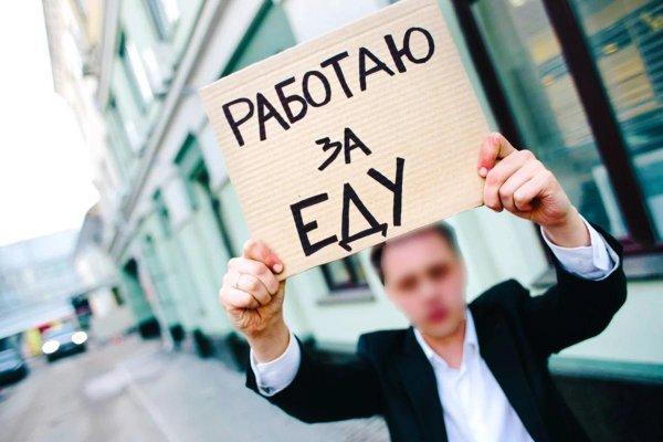 До пенсии доживут не все - Летом 2020 миллионы россиян останутся без работы
