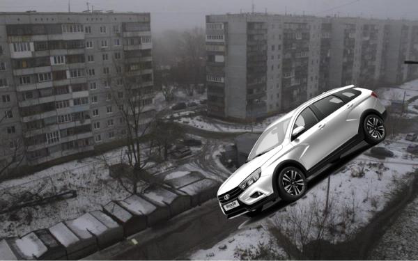 50 оттенков серого? Российских «тазоводов» разочаровывает палитра LADA Vesta SW Cross