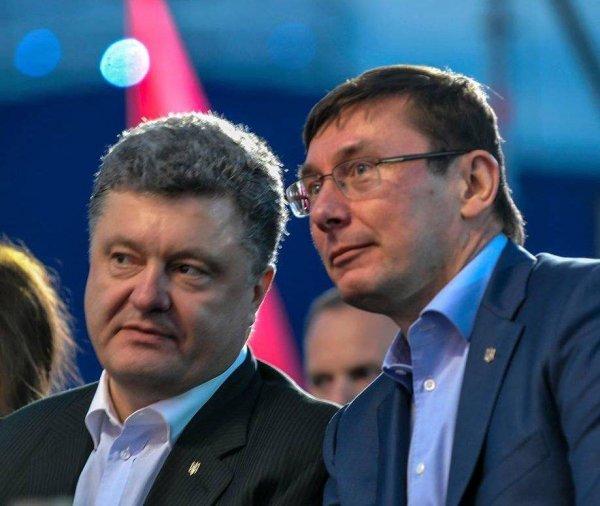 Порошенко и Луценко незаконно управляют группой прокуроров в Офисе Генпрокурора Украины