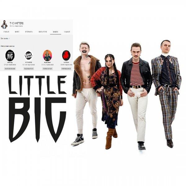 Клип Little Big подтолкнул музыкантов к уходу из The Hatters