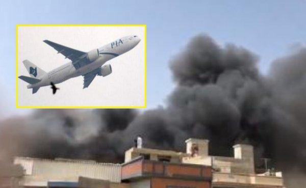 Перед крушением самолёта в Пакистане пилоты жаловались на неисправность шасси