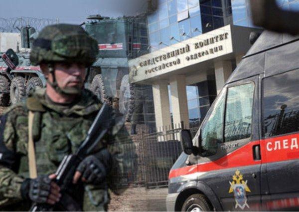 Российский майор подозревается во взяточничестве при оправке солдат в Сирию