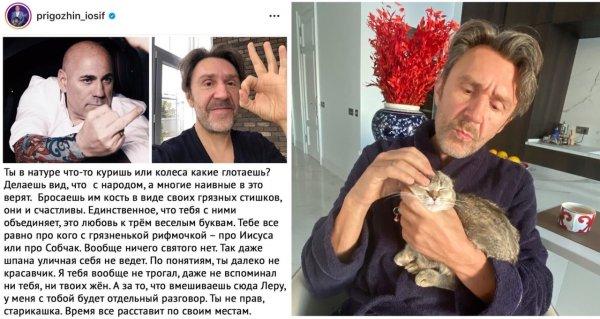 Шнуров поддерживает народ, а не бедствующих артистов, работая в государстве бесплатно