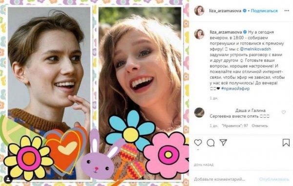 Две актрисы из «Папиных дочек» поделись мнением о закрытии сериала