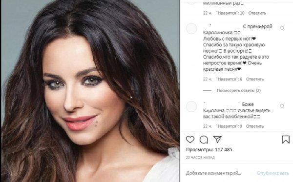 Ани Лорак выпустила песню о любви для своего бойфренда