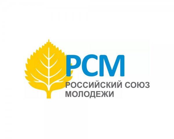 В честь юбилея союз молодежи получили поздравление от Путина