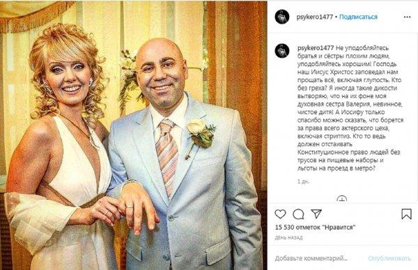 Охлобыстин высмеял Пригожина за защиту прав на льготы актеров и стриптизёров