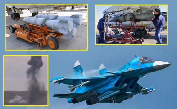 Су-34 получил новую бетонобойную бомбу с ракетным двигателем