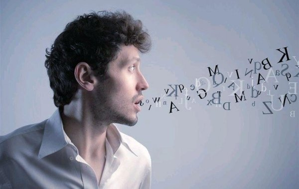 Ученые нашли ошибку в представлениях о речевых функциях мозга