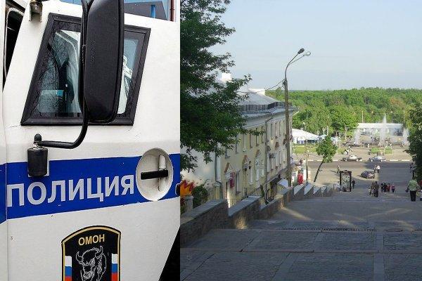 Сообщения о минировании штаба КПРФ, школ и ТЦ в Брянске оказались ложными
