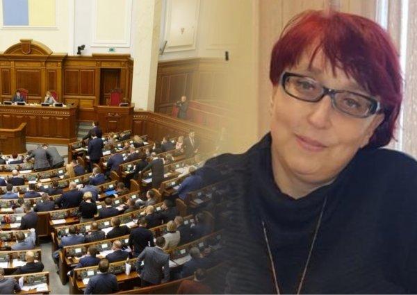 Украинский депутат высказалась о «низком качестве» детей безработных