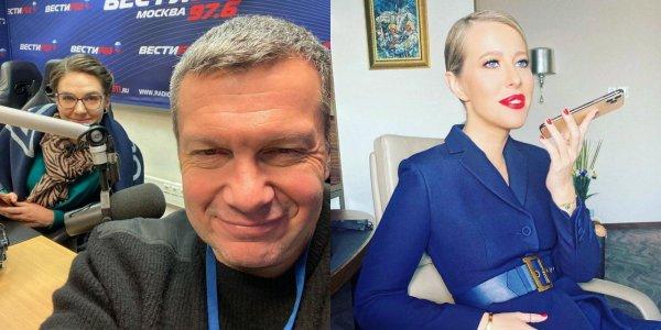 Владимир Соловьев с Анной Шафран с @vrsoloviev и Ксения Собчак @xenia_sobchak