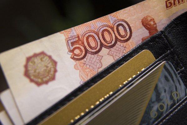 Аналитик назвал вакцину от коронавируса условием укрепления рубля