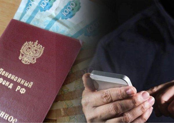 Мошенники обманули липецких пенсионеров на 6 миллионов рублей