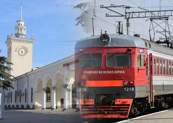 Из Вологды в Симферополь с 23 июля начнёт ходить прямой поезд