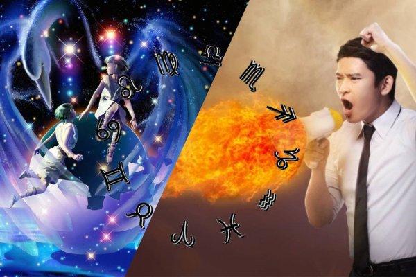 Астролог предупредил Близнецов обопасности огненных знаков наэтой неделе