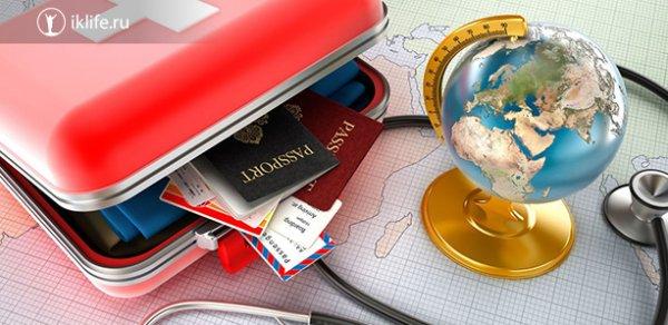 Страховки для путешествий за границу и не только