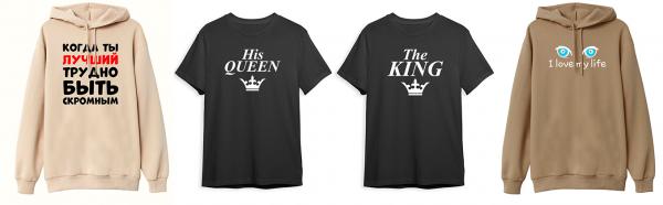 Парные футболки с принтом - Keysi-Shop